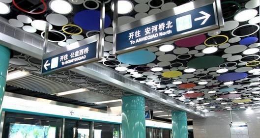 北京地铁4号线乐天堂手机版客户端通信设施工